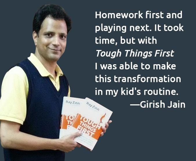 Girish Jain
